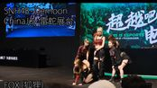 【SNH48】SNH48-Demoon | 19.08.02 | ChinaJoy 雷蛇展台 | FOX(狐狸)