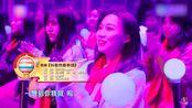 【刘家祎】东方元宵晚会【抖音热曲串烧】