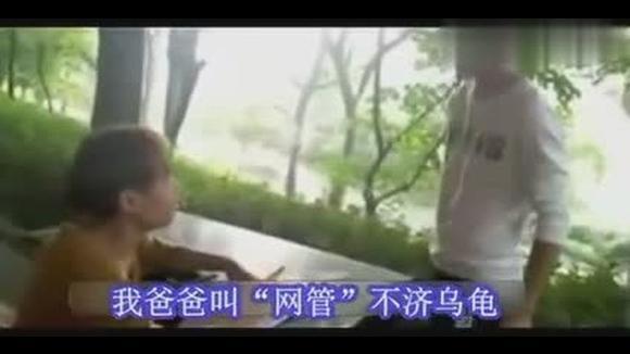 广西老表讲普通话超搞笑