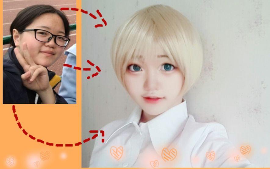 【荟筹】太阳般温暖的男孩子 橙色系 一起用唇膏做眼影xd