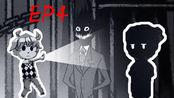 【鹿子】孩子 KIDZ 隐藏结局 一切都是西装怪客的骗局 解密小游戏