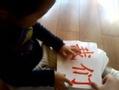 米宝字词训练