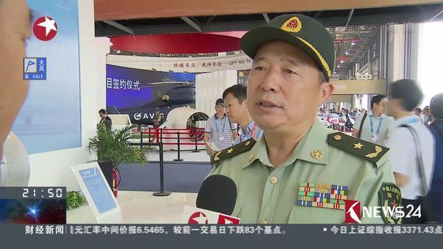 天津直升机博览会今开幕