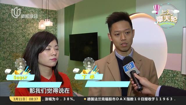 周末去哪玩:新天地上海设计展览