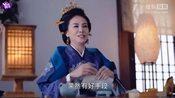 《锦绣》杨祖青上演宅斗版潜伏 将给唐嫣致命打击-飞娱传媒第二期-飞娱传媒
