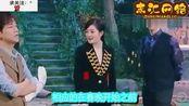 """央视春晚阵容大曝光,谢娜将当主持人?看到""""姥姥""""后今年稳了"""