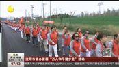 辽宁新闻地图