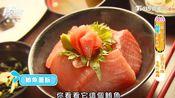 食尚玩家【苗栗】浩角翔起帶路全新攻略 超猛早餐帝王蟹粥 最強半熟蛋乾麵(1080P)(1080P_HD)