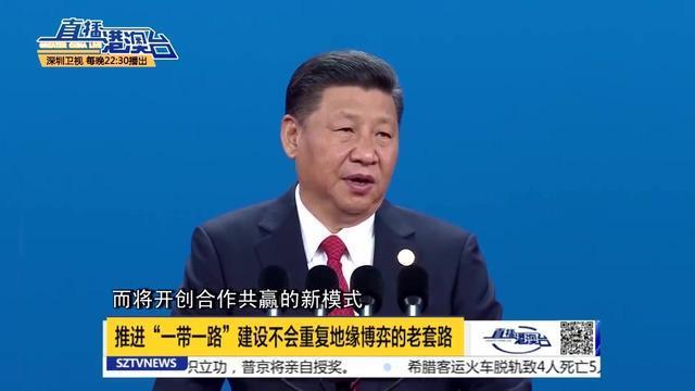 习近平:中国将向丝路基金新增资金1000亿人民币