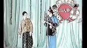 [16ad.cn]二人转:正戏《马寡妇开店》李毛毛 张涛—我的点播单—在线播放—优酷网,视频高清在线观看