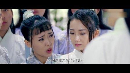 《梁山伯与祝英台新传》04集预告片