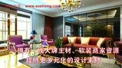 北京装修连锁加盟