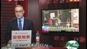 香港夏季流感暴发 致300多人死亡