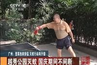 2014国庆节祝福语短信大全 普天同庆齐欢畅