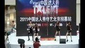 北京兴罗兰国际舞蹈学校 中国达人秀