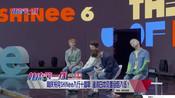 刚庆祝完SHINee入行十周年 温流日本见面会后入伍?