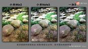 小米Mix2、小米Note3及一加5拍照对比评测