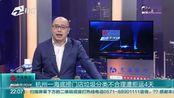 杭州一海底捞门店垃圾分类不合理遭拒运4天