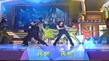 【郑少秋】1999梦幻快拍至激唱(秋官郑少秋&陈慧琳)