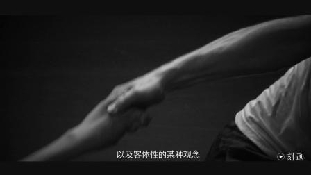 被理性约束的浪漫才更浪漫丨舞蹈家安娜·特蕾莎
