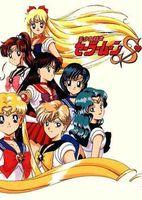 美少女战士之SailorMoonS