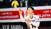 西田 有志 | Nishida! Nishida!