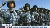中国人民解放军建军90周年阅兵精彩集锦