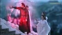 诛仙青云志: 鬼厉陆雪琪前往祭坛, 阻止四灵血阵复活兽神, 半路受到秦无炎幽姬阻拦