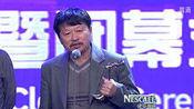 第19届上海电视节 最佳导演奖孔笙李雪《温州一家人》