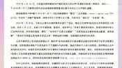 马苏名誉维权案一审胜诉 被告公开道歉并赔3.5万
