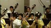 民乐合奏【春节序曲】(中央民族乐团演奏)