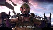 三国:袁绍被推荐为盟主讨伐董卓,一时间中原群雄并起风起云涌