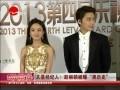 """新娱乐在线2014看点-20141022-又是经纪人!赵丽颖被曝""""黑历史"""""""