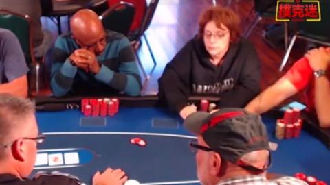 德州扑克:小兄弟单张成顺狠加注,气的大姐把牌扔了