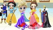 童话剧:王后真是偏心,白雪没礼服好伤心,王子会怎么做