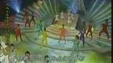 歌曲 青春鸟(97)青春美少女组合(1997年央视春晚)