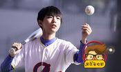 屌丝看电影:王俊凯-男神是如何炼成的