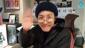 【防弹少年团】【英字】200217郑号锡先生的生日直播全场(50分钟),官方英字哦!