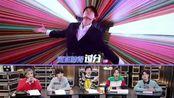 林彦俊《中国音乐公告牌》打榜日记