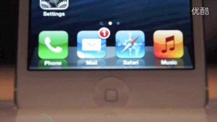 iPhone5亮相