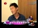 胡歌否认薛佳凝秘婚传闻