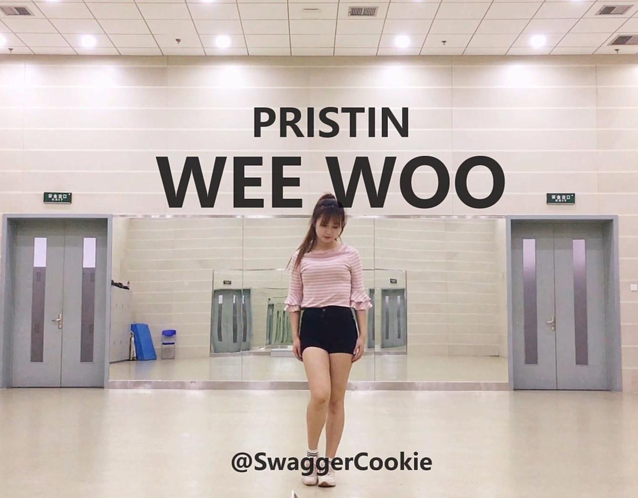 【饼儿】PRISTIN-Wee Woo dance cover