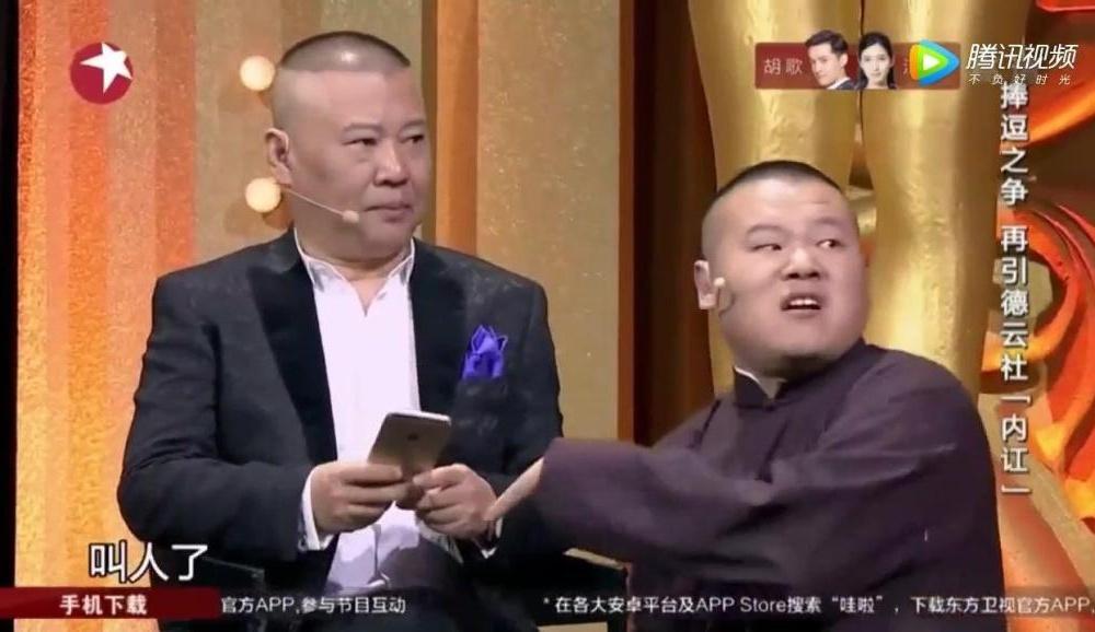 """岳云鹏现场爆笑 """"拍卖""""明星隐私,一开口全场沸腾,笑岔气!"""