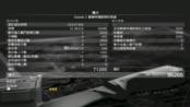 《合金装备5:幻痛》ep3(个人存档向)