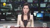 江苏徐州丰县一幼儿园门口附近发生爆炸 惨不忍睹