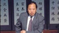 田英章硬笔楷书教程练字5.