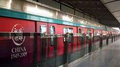 【新星计划5th】北京地铁4号线 十周年巨献 安河桥北→北宫门 最北端地上地下穿行段POV