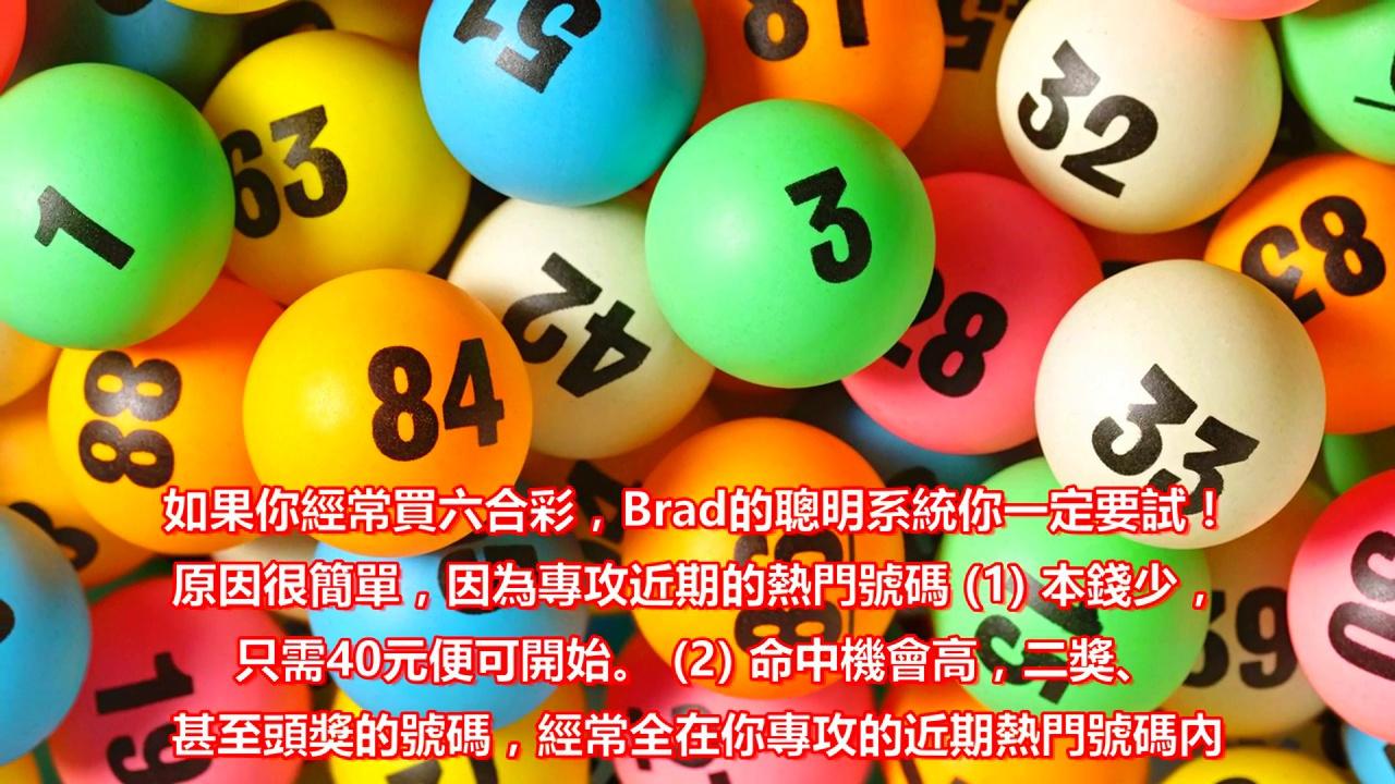 他用特别的方法买彩票,独中17亿!中了36次2等奖,如今被終身禁止购买彩票!