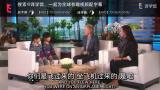 艾伦见了台湾双胞胎萌娃