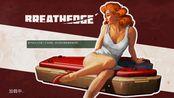 【肯尼】BreathEdge 呼吸边缘 第二章P2 骑上摩的 放屁更给力